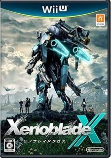 XenoX.jpg